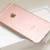 iphone6sが月々800円台で運用できる!?親父の裏ワザ公開